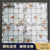 阳台瓷砖 室外阳台庭院地面瓷砖 卫生间瓷砖 防滑耐磨300*300mm