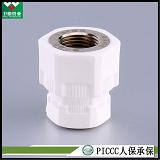 批发PPR管件 内牙直接 自来水热熔配件 绿色 白色 灰色