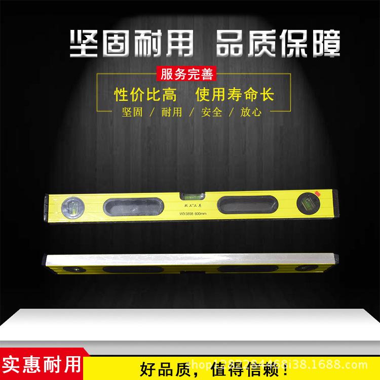 厂家直销双工五金水平尺精度带磁性水平尺铝合金装修多规格工程用