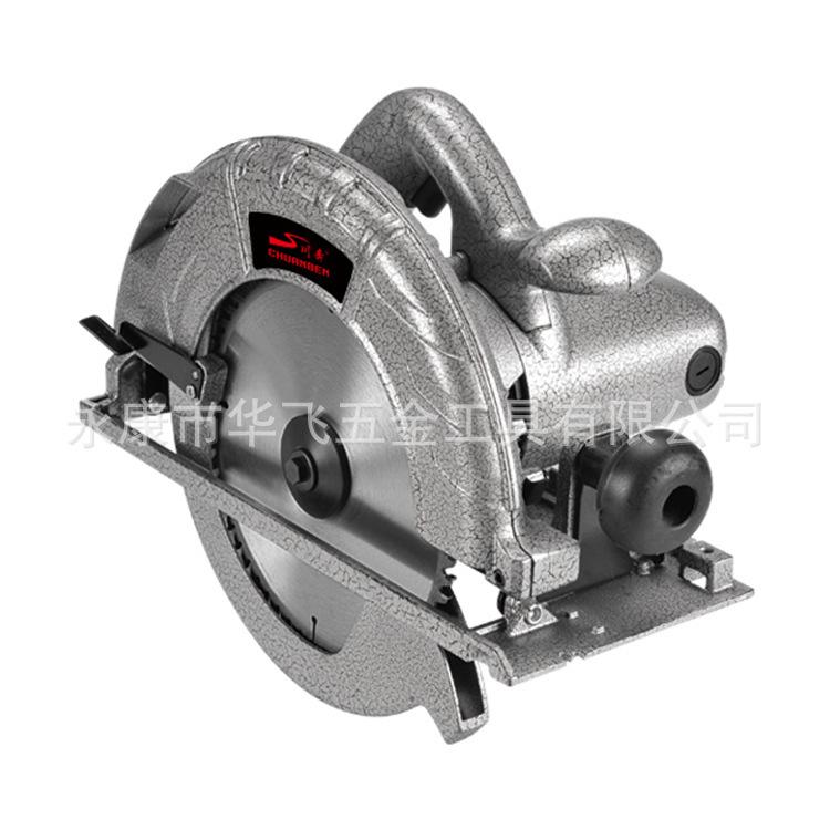 厂家直供185mm全铝七寸电圆锯53185 外贸出口可定制 高档次高品质