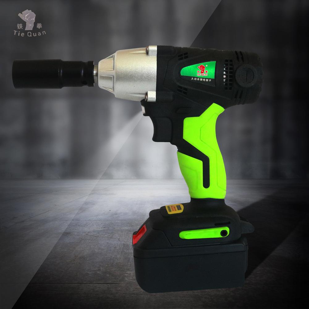 铁拳工业级大功率电动扳手锂电充电扳手冲击扳手架子工专用扳手