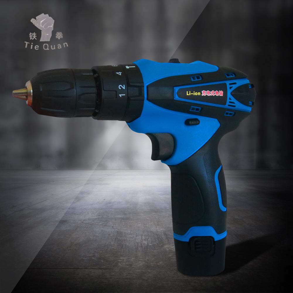 铁拳12V冲击三功能充电式手电钻电动螺丝刀工具电起子多功能电钻