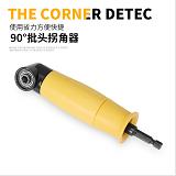 厂家直销电钻拐角器拐批直角螺丝刀90度批头拐弯器 电动螺丝刀