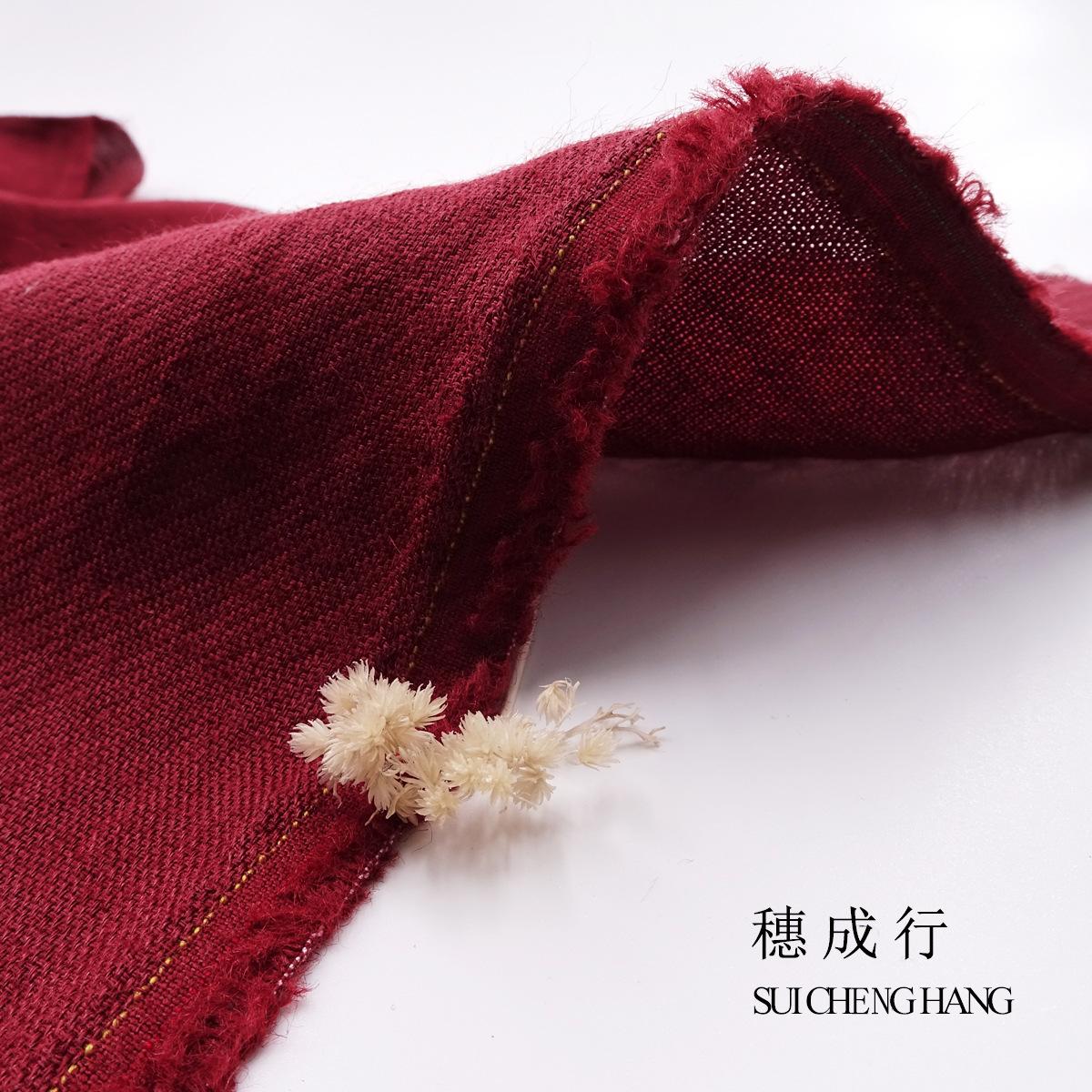 穗成行GL1041 纯苎麻 高档男女上衣衬衫苎麻染色面料