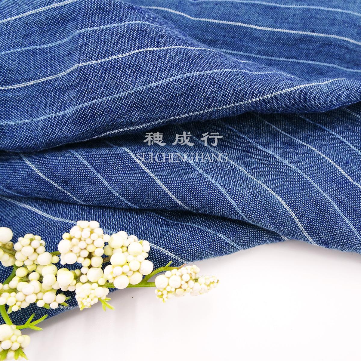 穗成行-ST5006# 亚麻色织条面料2019年新款上衣连衣裙衬衫面料