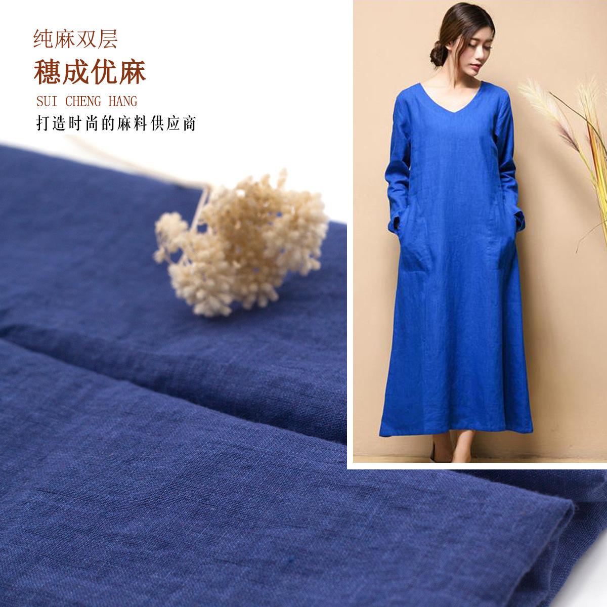 穗成行-GL1003 纯亚麻色织面料 双色雨露麻透气轻薄衬衫裙子麻布