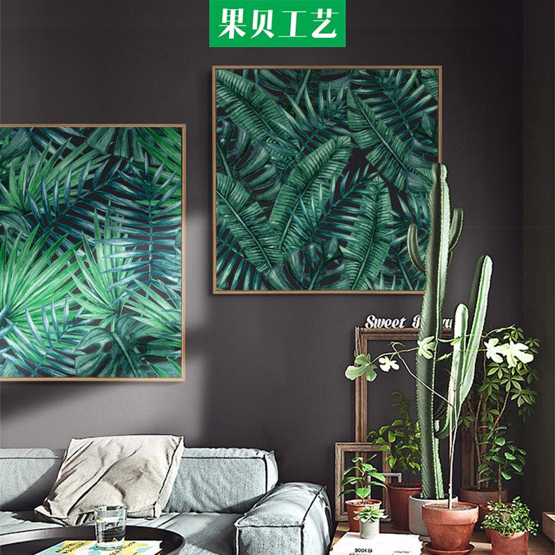 北欧客厅装饰画挂画植物壁画热带雨林餐厅树叶风景照片墙壁画