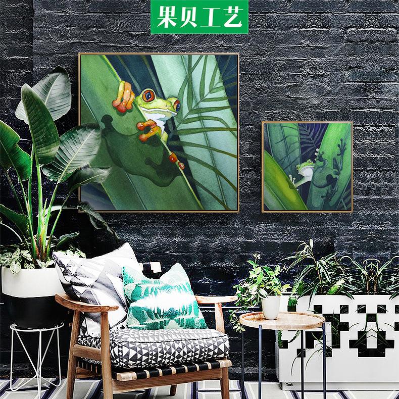 青蛙动物装饰画现代简约客厅餐厅挂画卧室照片墙壁画