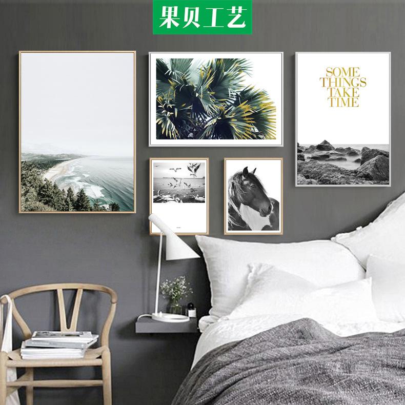 现代北欧客厅画沙发背景墙风景画卧室壁画组合照片墙室内装饰画