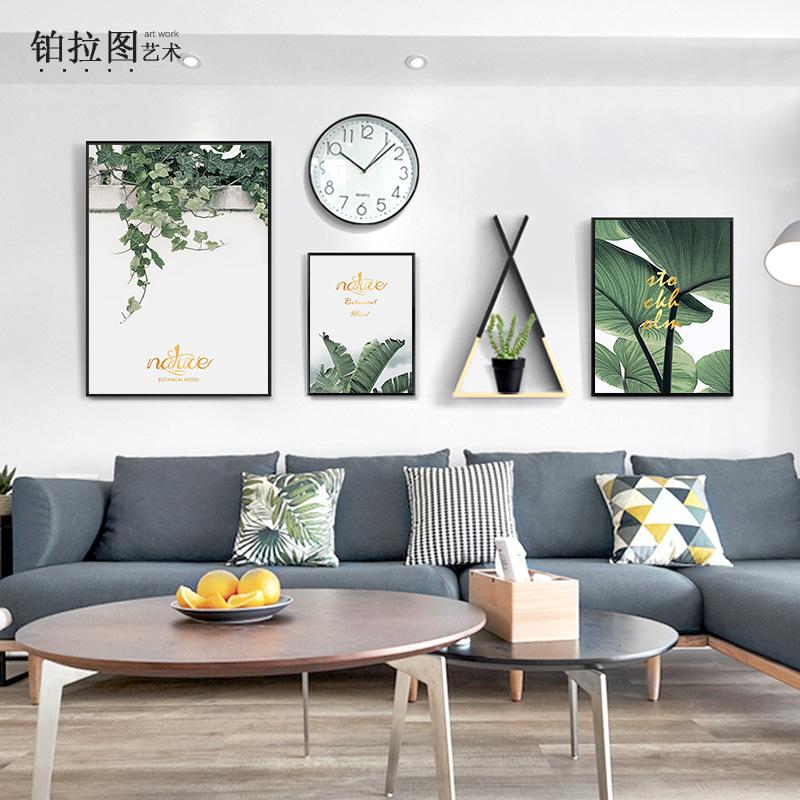 现代客厅装饰画沙发背景照片墙挂画北欧风格小清新创意组合风景画