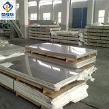 316L 316TI不锈钢板加工 冷热轧钢板拉丝覆膜不锈钢板316 304 321