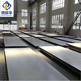 热轧不锈钢板201 304 316L 310S 中厚工业板零割 太钢不锈钢板