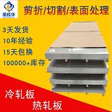 加工定制304 316不锈钢板 激光切割中厚板冷热轧 316L不锈钢板材