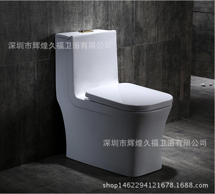 家用陶瓷抽水马桶座厕虹吸节水防臭防堵坐便器连体座便器出厂价格