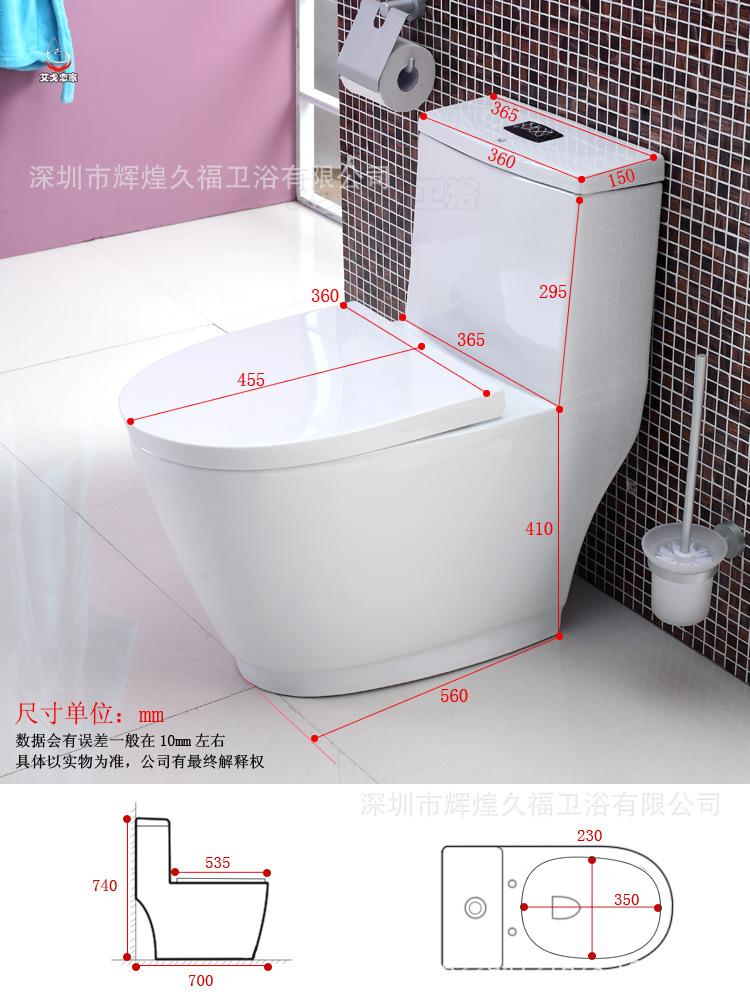 AB1122ML优质自洁家用陶瓷超炫防堵塞防臭工程厕所马桶坐便器卫浴
