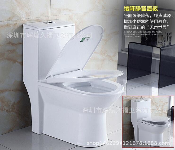 陶瓷马桶座厕座便器低价卫生间节水工程坐便器优质超璇式马桶卫浴