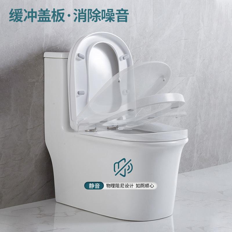 卫浴家用陶瓷抽水马桶厕所一体式虹吸式节水型普通座便器厂家贴牌