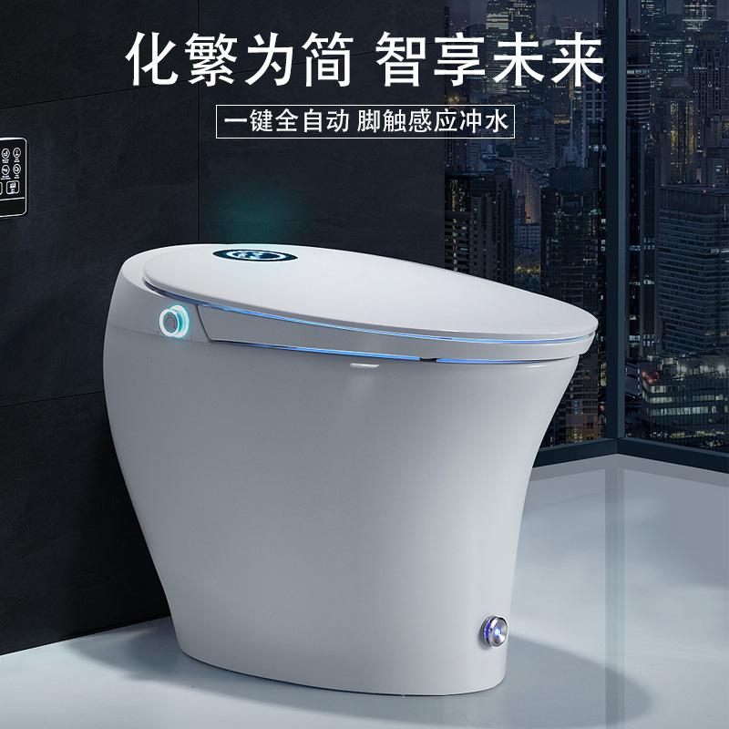 曼高卫浴厂家直销 家用蓄热式坐便器脚踢冲水电动一体式智能马桶