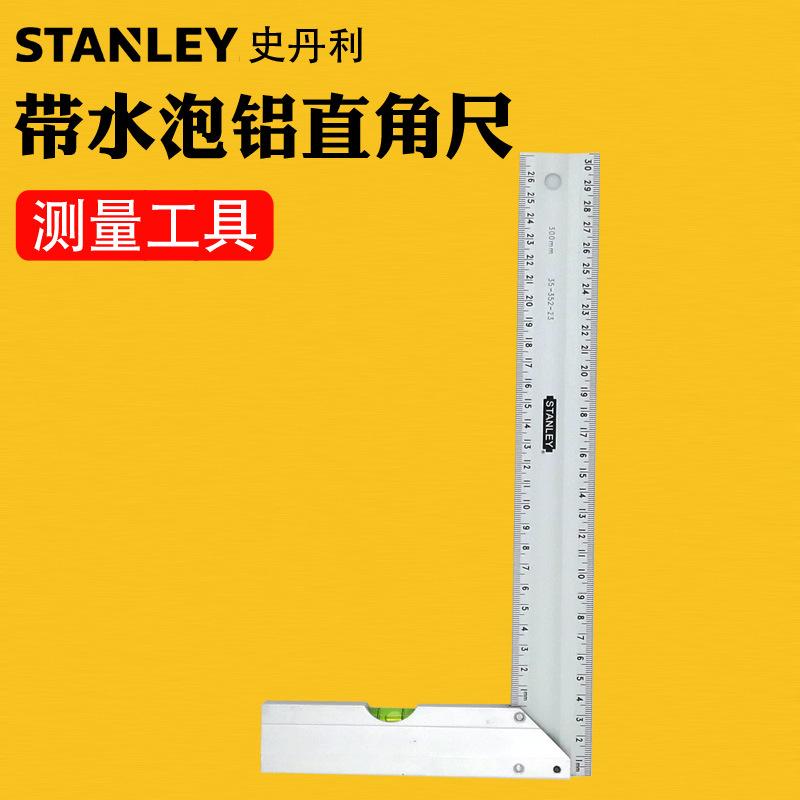 STANLEY/史丹利带水泡铝直角尺300X164MM