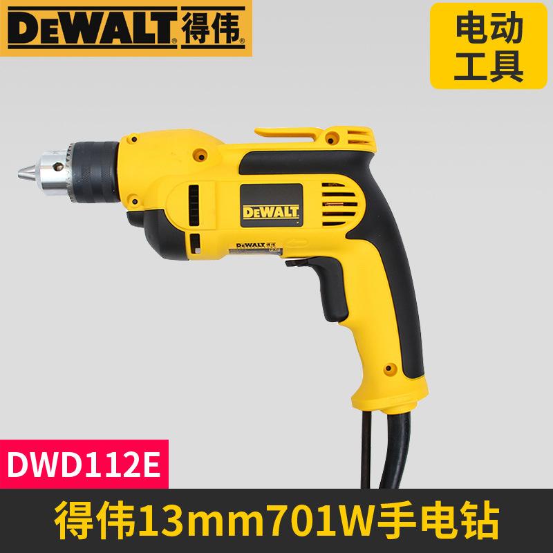 DEWALT13mm701w手电钻 DWD112E 得伟手枪钻