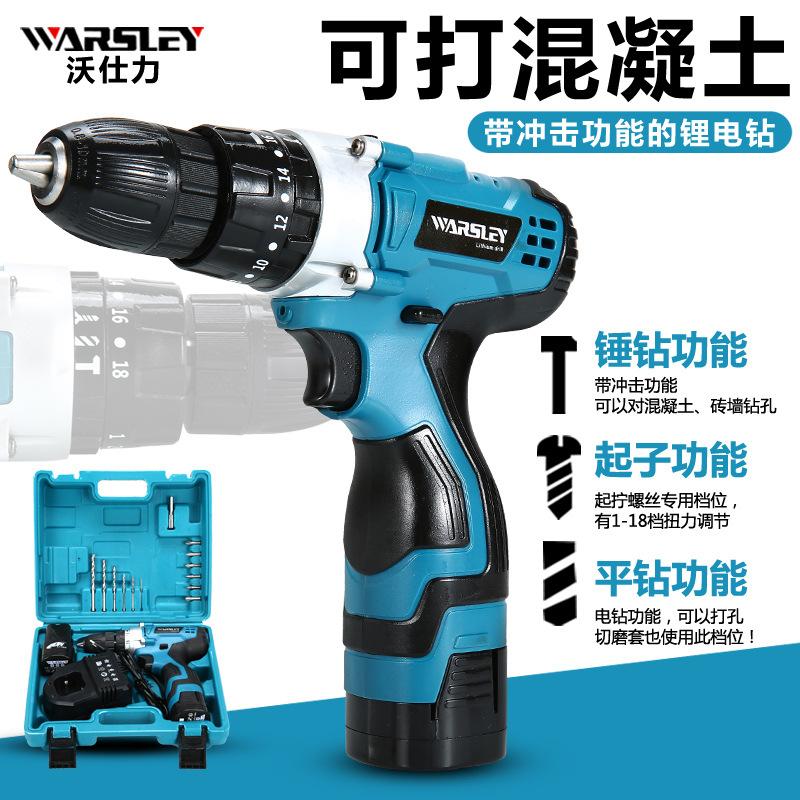 沃仕力12V16.8V锂电钻充电冲击钻手电钻电动螺丝刀起子机工具批发