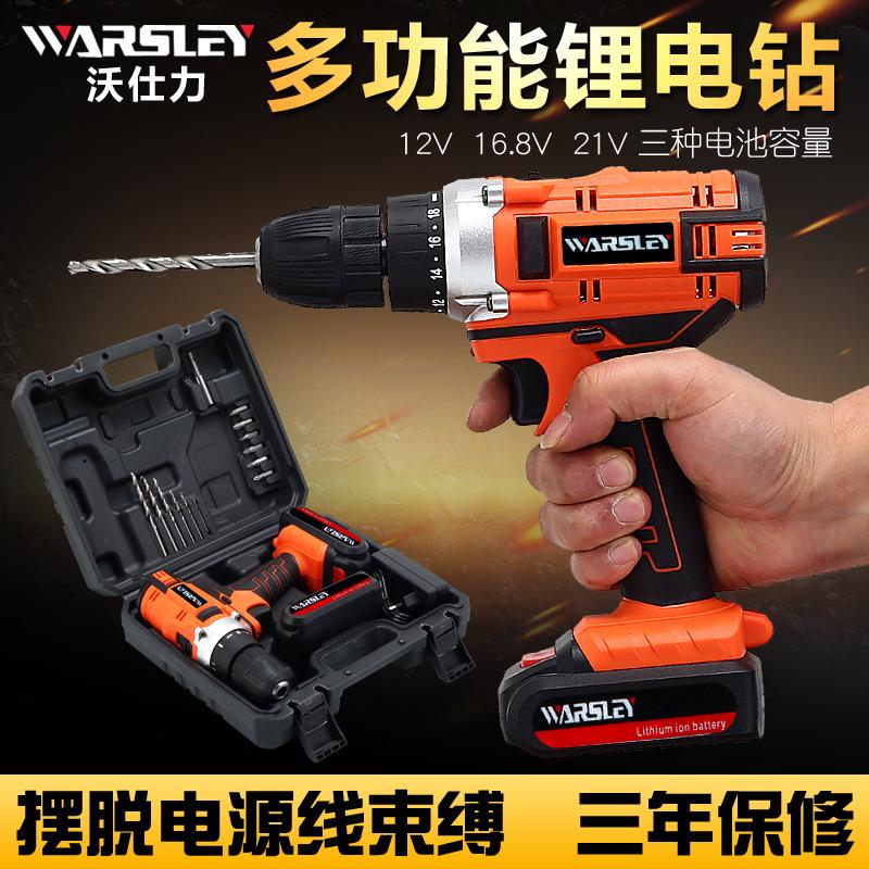 厂家直销沃仕力多功能锂电钻强劲锂电钻螺丝刀起子机工具