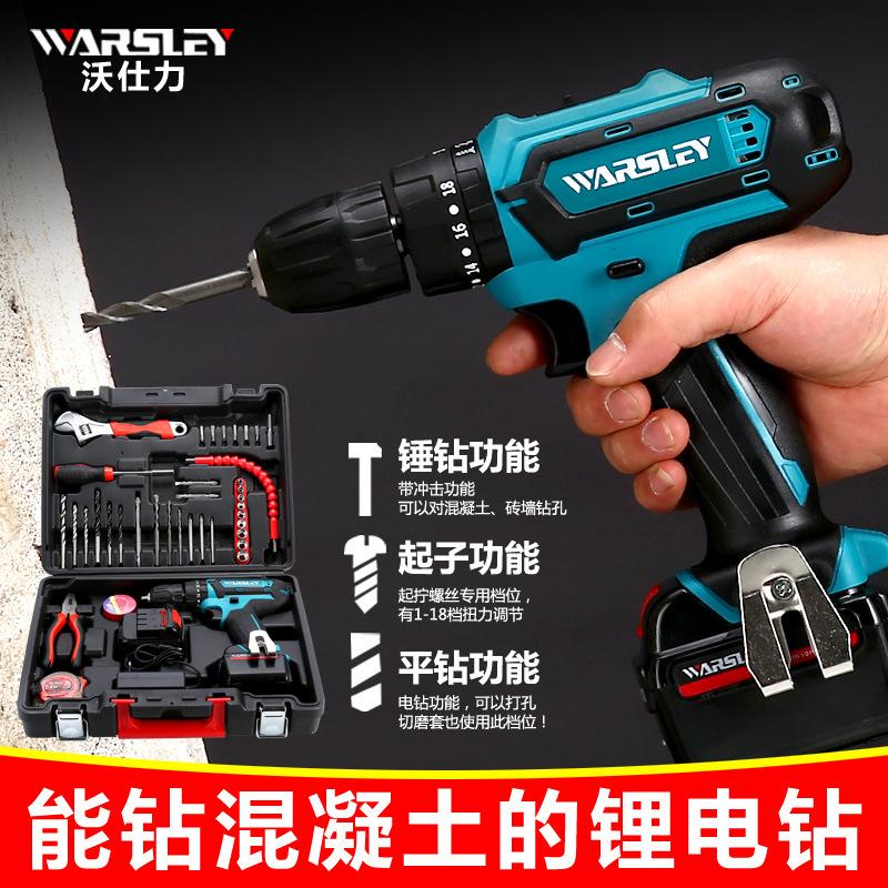沃仕力12V-21V锂电充电钻多功能手电冲击钻家用工具套装批发