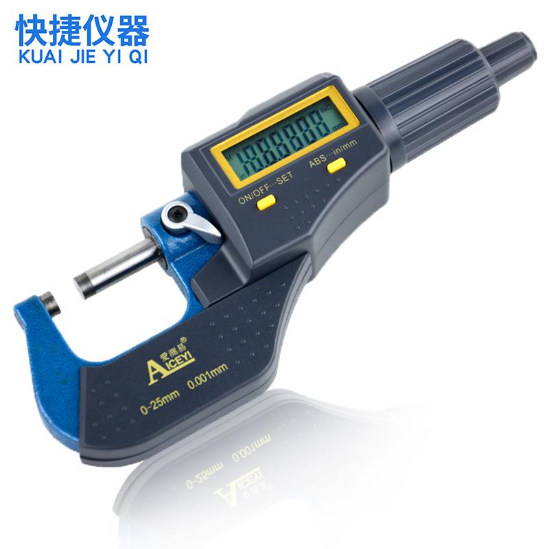 厂家直销爱测易数显外径千分尺高精度测厚规0-25mm卡尺螺旋测微器