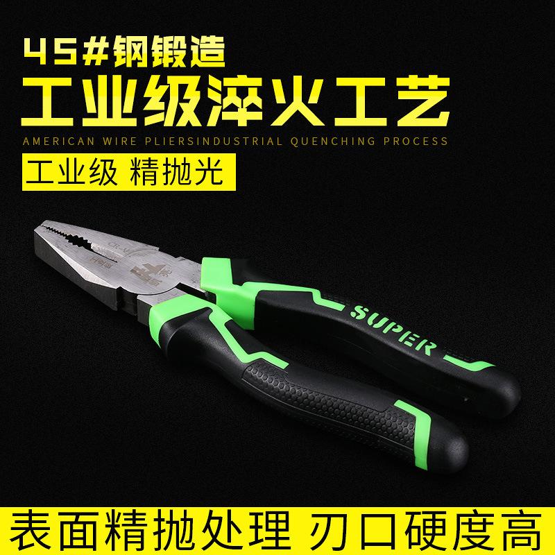 厂家批发8寸美式钢丝钳45#不锈钢老虎钳手动工具