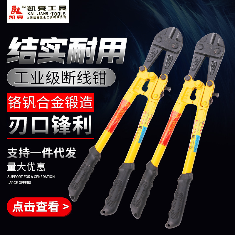 现货批发 中式断线钳 65#锰钢多种规格电线剪五金工具量大优惠