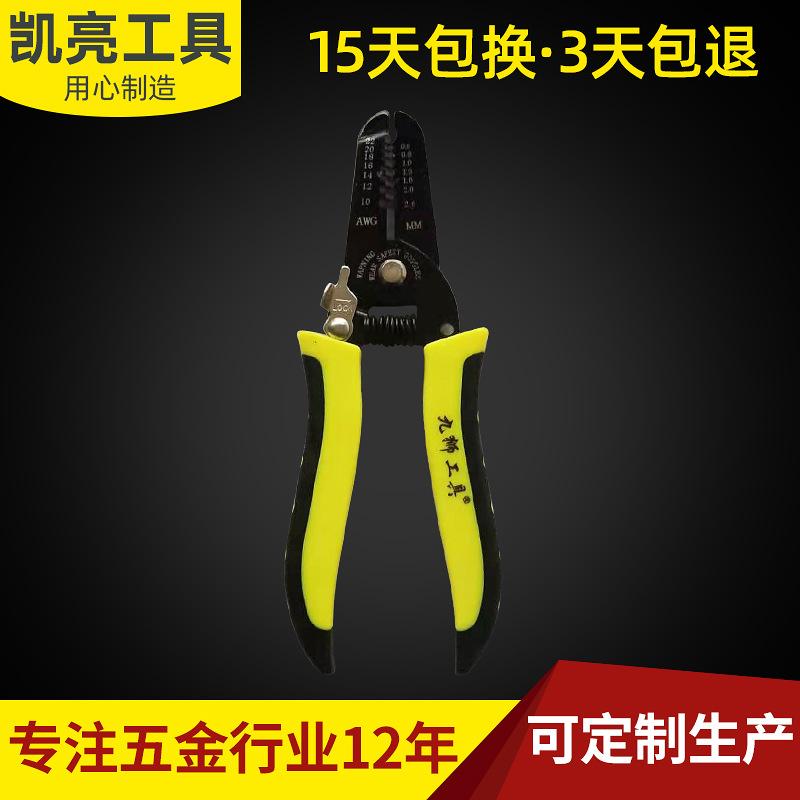 厂家供应双色工业级带刻度电缆剥线钳 一款多用可剥线可剪电缆