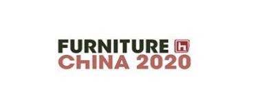 2020第二十六届中国国际家具展览会