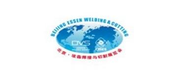 2021第二十五届北京-埃森焊接与切割展览会