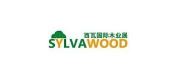 2021第五届西瓦国际木业展(上海)