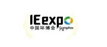 2021年广州环博会第七届中国环保展