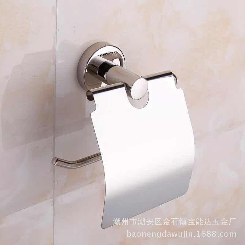 304纸巾架批发 酒店家用卫生间专用简易卷纸厕纸架卫生纸架不锈钢
