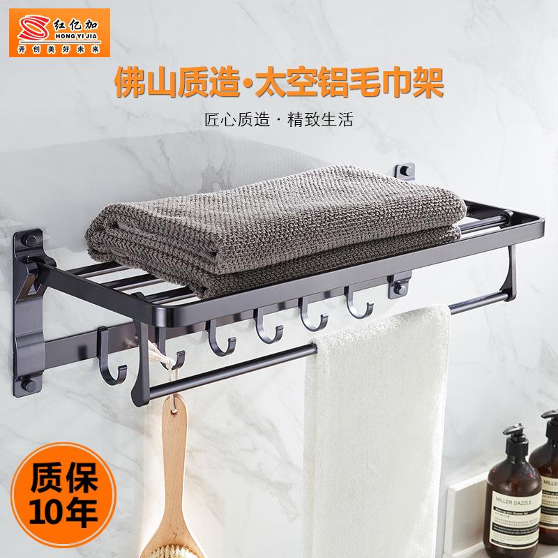 厂家直销免打孔现代时尚简约毛巾架浴巾架太空铝卫生间卫浴挂件