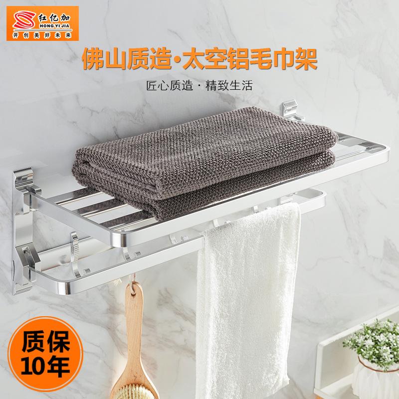 厂家批发太空铝毛巾架浴室卫生间置物架双层折叠卫浴挂件卫浴挂件