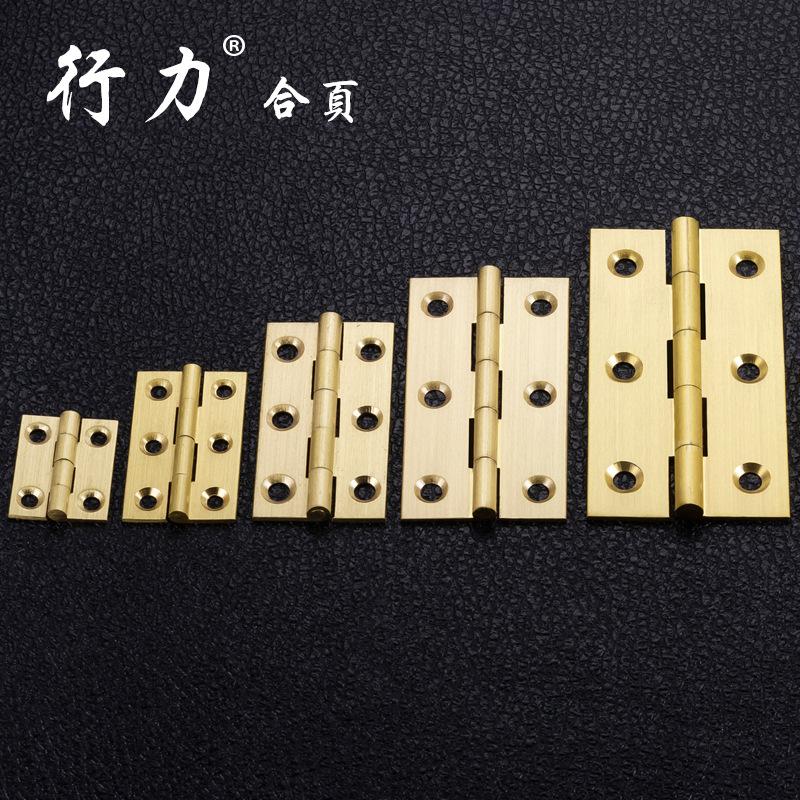 型材纯铜合页1寸-4寸1.5寸行力工厂批发橱柜门窗家具五金配件铰链