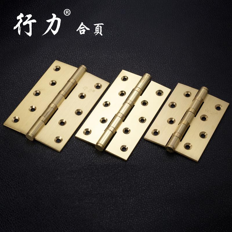 行力4寸-8寸房门合页 纯铜轴承合页铰链实木门配件 拉丝 抛光工艺