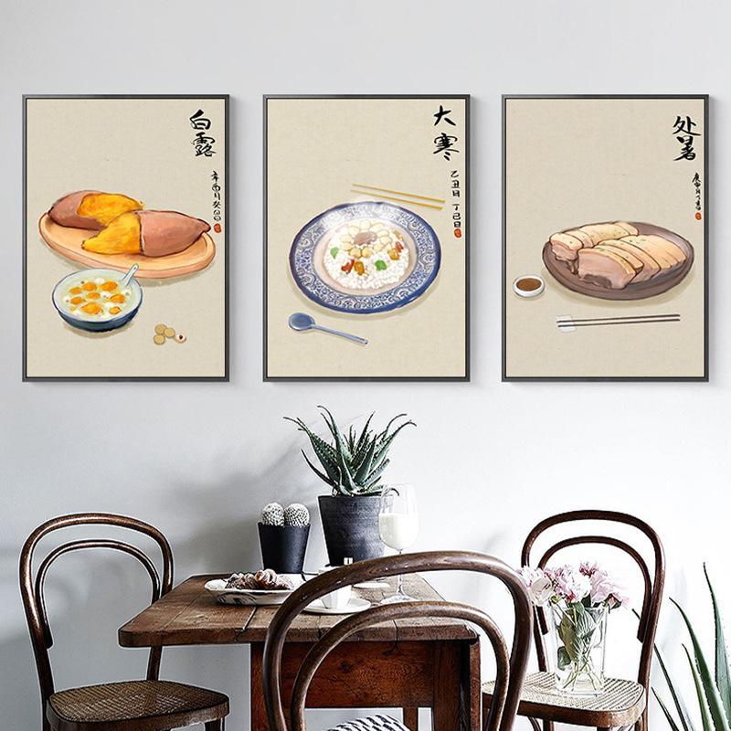 民俗装饰画24节气中国古风挂画新中式墙面有框画背景墙水果景物画