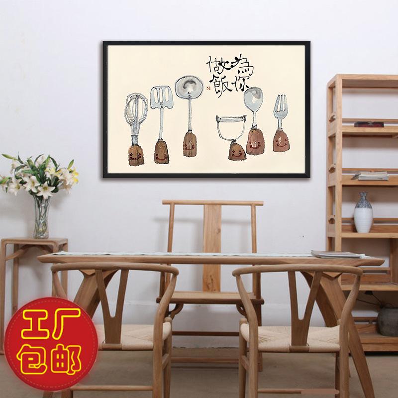 复古民俗新中式餐厅装饰画酒楼挂画古典装饰酒楼墙画土家餐厅挂画