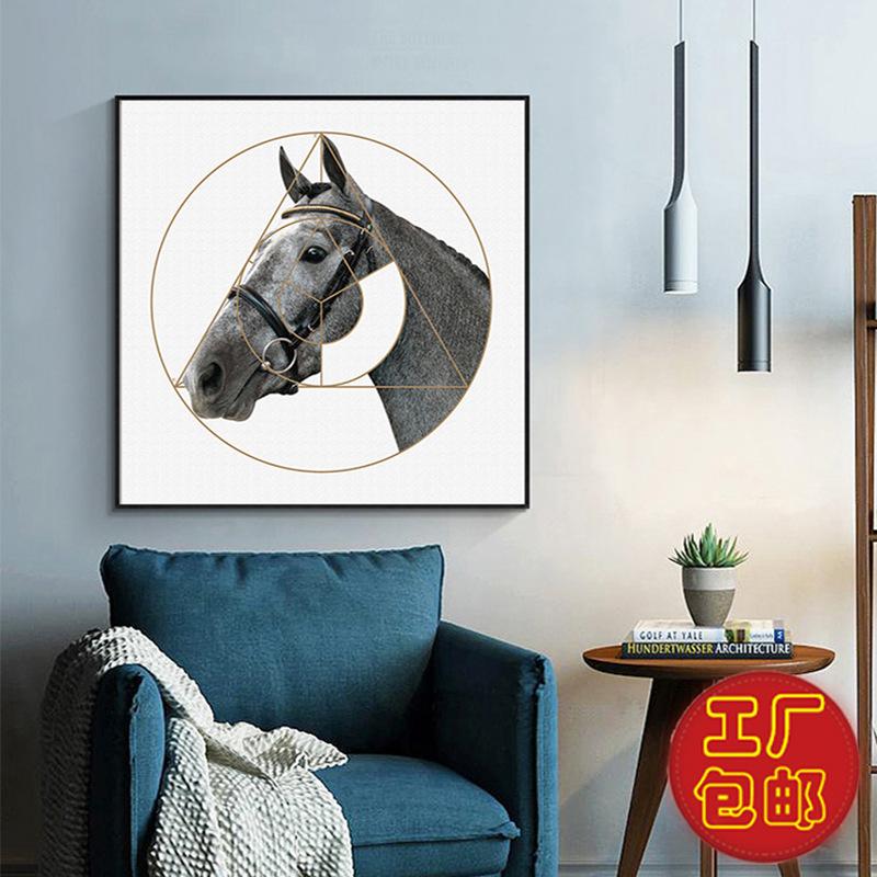 代发方形马头现代抽象动物装饰画喷绘墙壁挂画现代客厅家居帆布画
