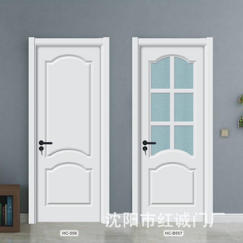 定做室内房门免漆套装门白色实木复合现代简约轻奢卧室门家用木门