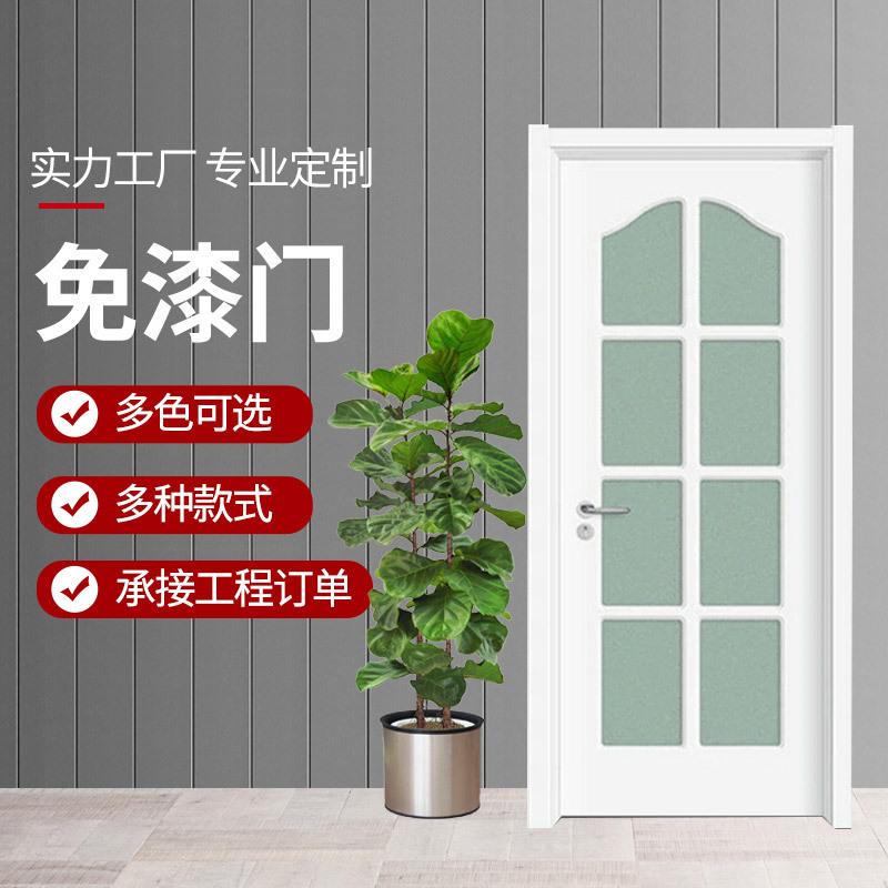 欧式浴室门镶嵌烤漆门 室内实木雕花防盗门 房间白色玻璃隔音门