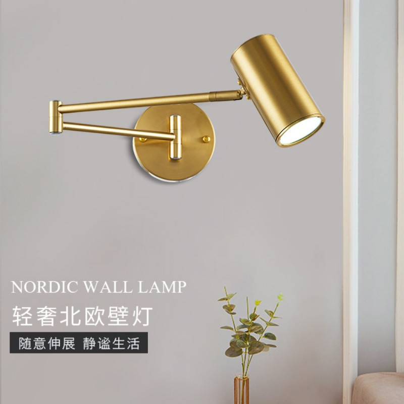 简约后现代个性双节摇臂壁灯 卧室床头书房LED调节壁灯走廊灯具