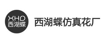 安阳市北关区鑫源工艺品经营部