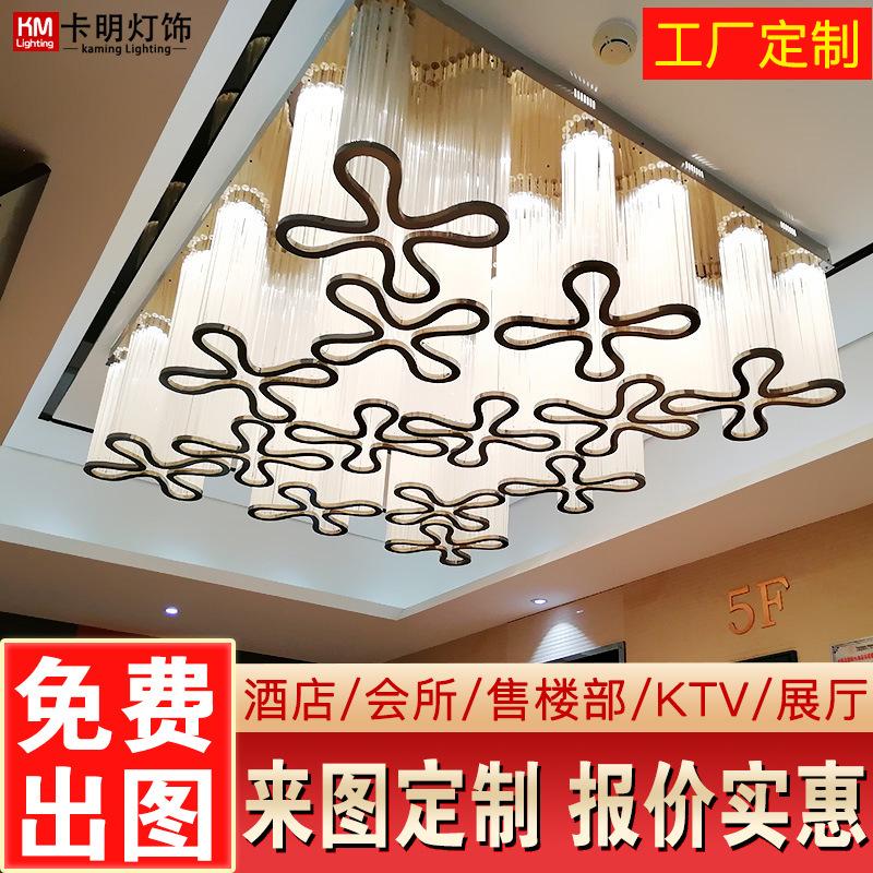 豪华酒店大厅长方形吸顶灯售楼部别墅KTV玻璃棒工程水晶灯具定制