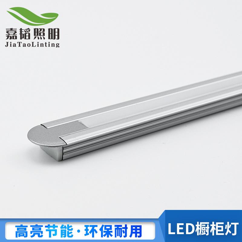 LED橱柜灯 暗装衣柜灯酒柜吊柜灯条 12V嵌入式层板灯家具室内照明