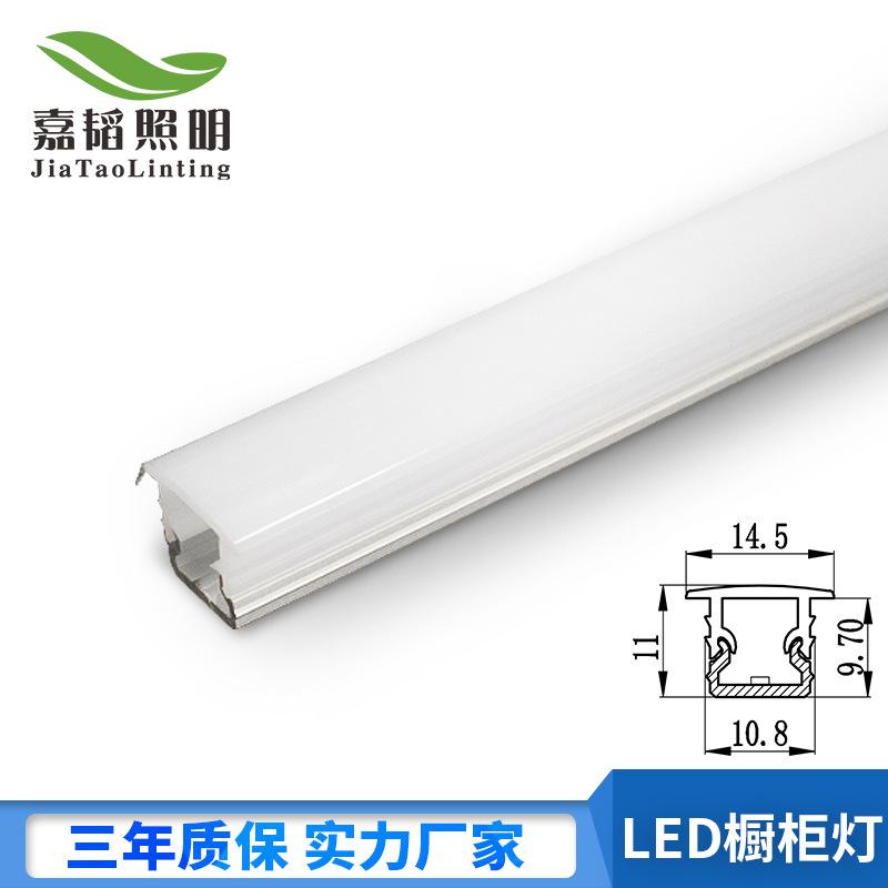 LED嵌入式灯条 暗装LED灯带展柜书柜衣柜灯 无暗区高端亚克力柜灯